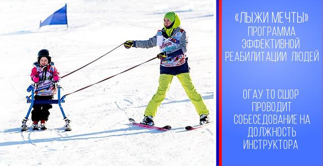 Спорт казахстан программа